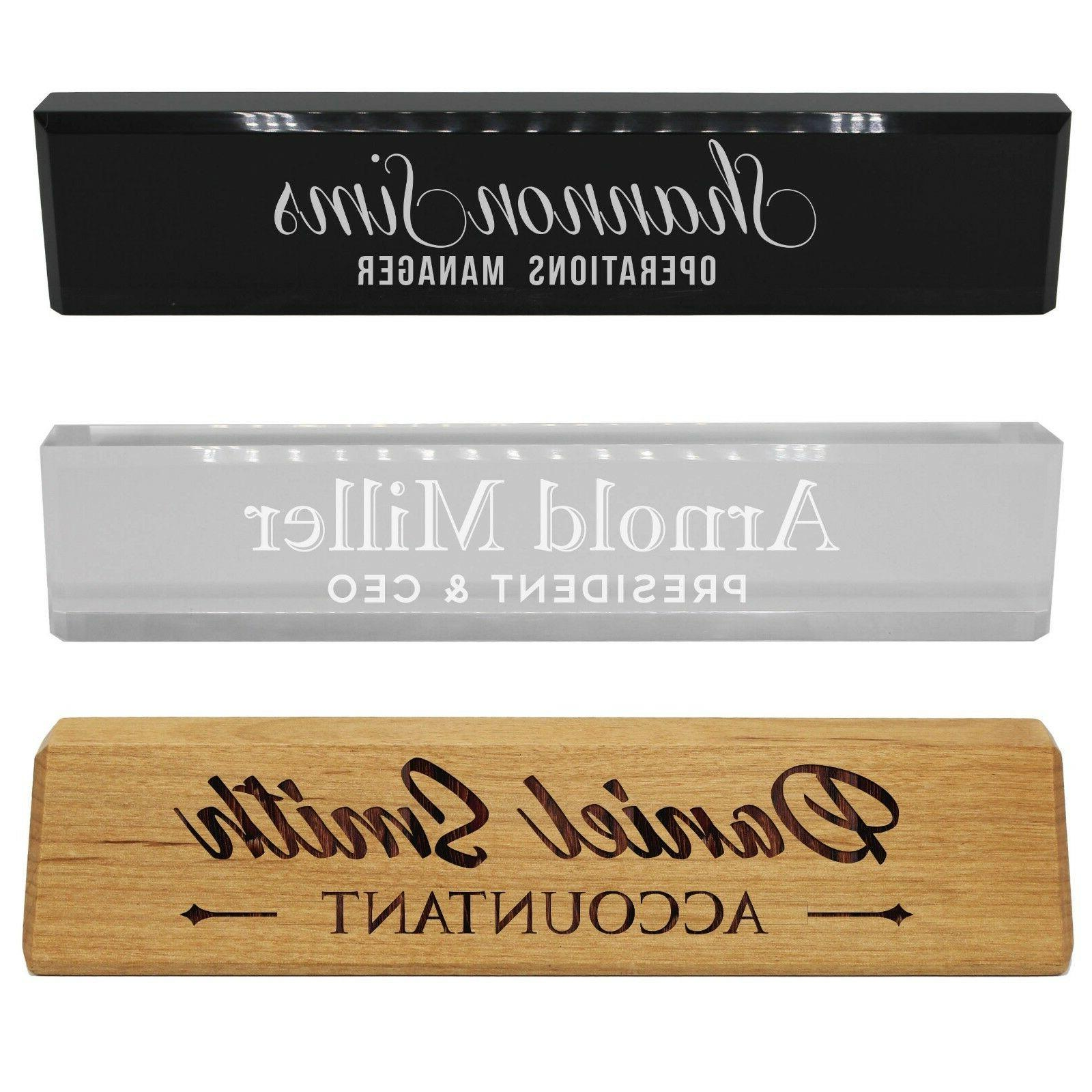 Personalized Engraved Office