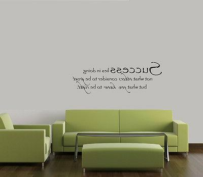 success motivation vinyl wall decal sticker quote