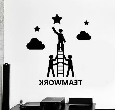 vinyl wall decal teamwork office decor company