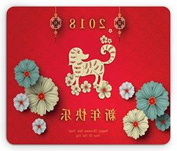 Ambesonne Year of the Dog Mouse Pad, Floral Arrangement with